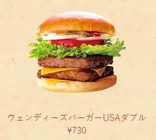 f:id:aokami:20200327114523j:plain