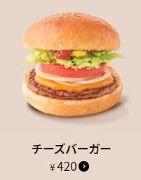 f:id:aokami:20200327120404j:plain