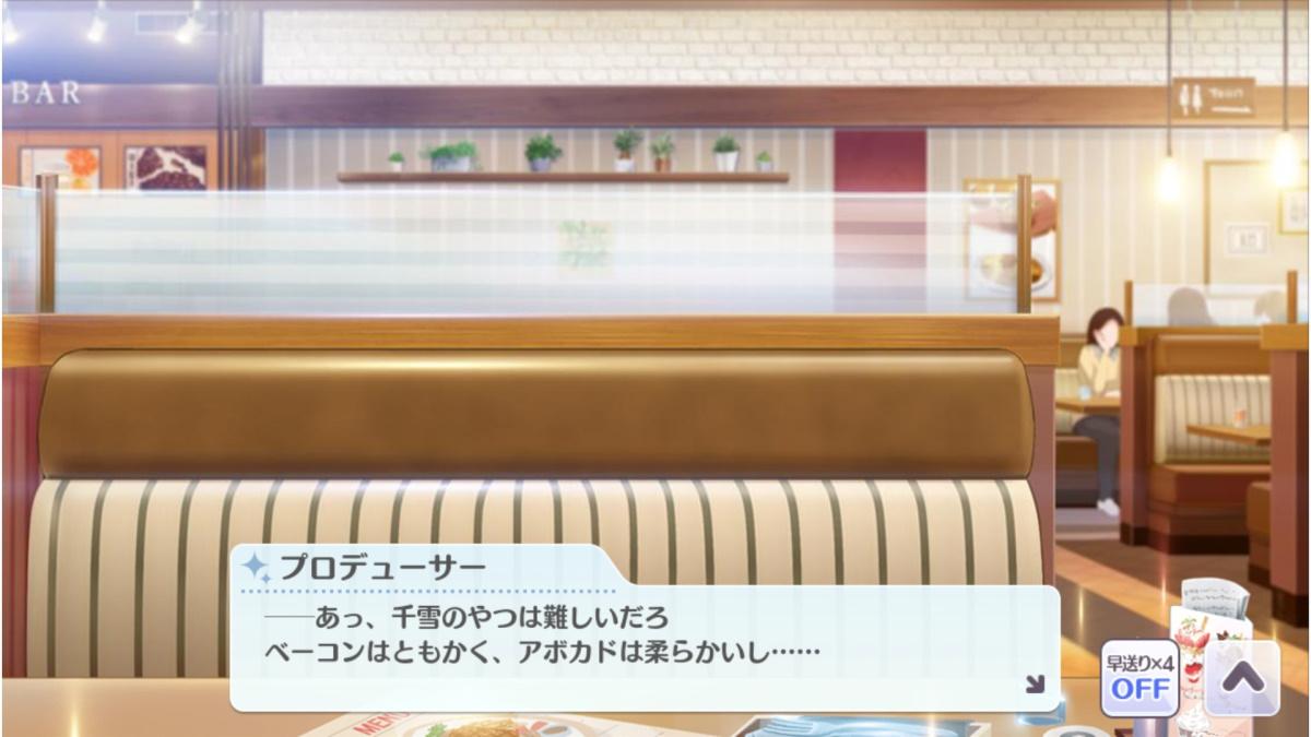 f:id:aokami:20200327123550j:plain