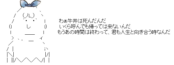 f:id:aokami:20200906105751j:plain