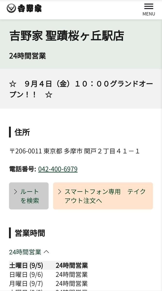f:id:aokami:20200906110517j:plain