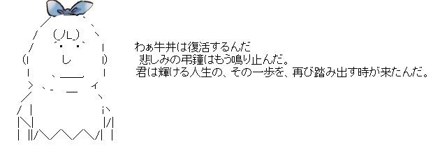 f:id:aokami:20200906110705j:plain