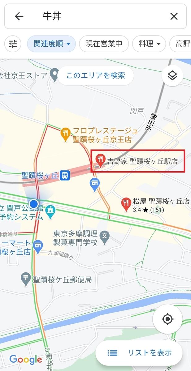 f:id:aokami:20200906111016j:plain