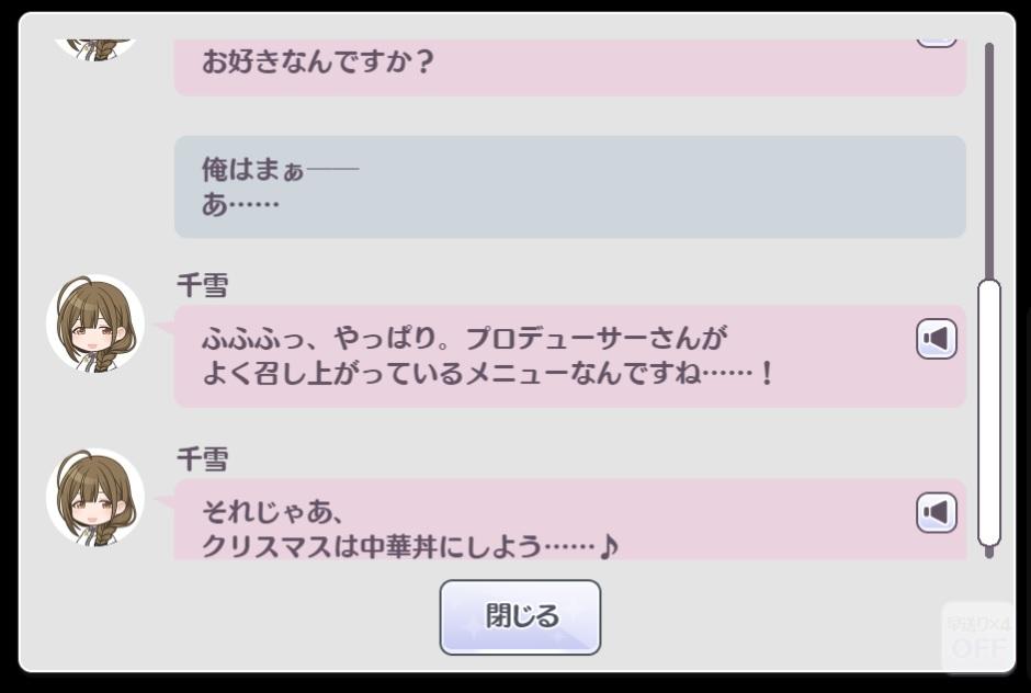 f:id:aokami:20200906113250j:plain