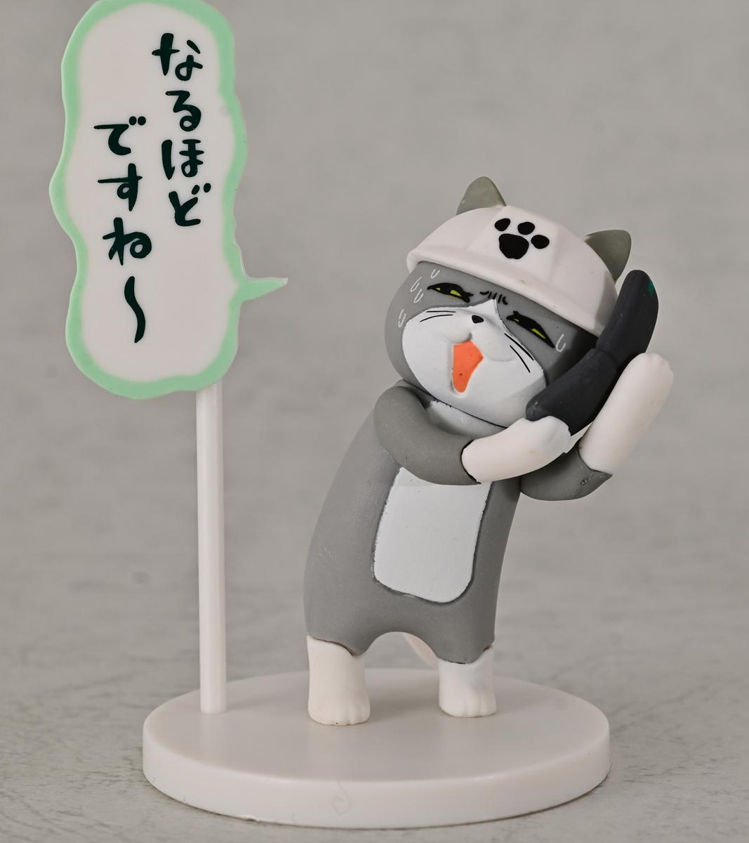 f:id:aokami:20201011171247j:plain