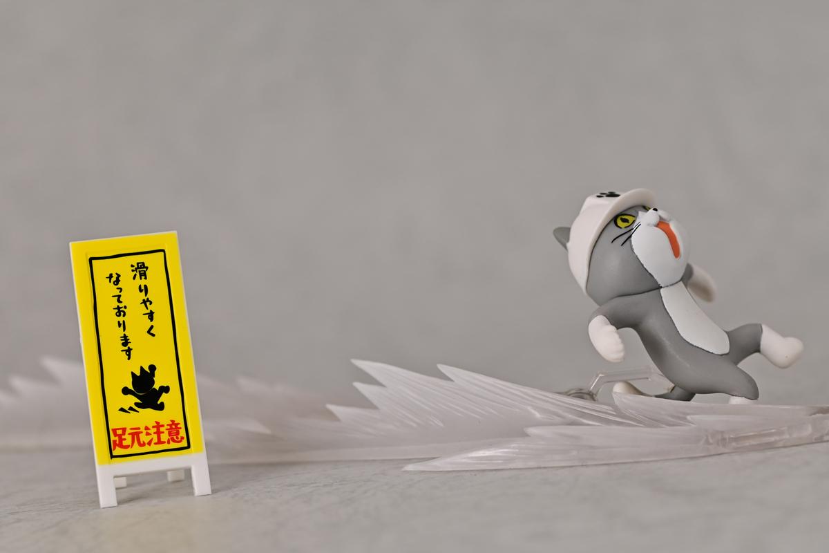 f:id:aokami:20201011174158j:plain