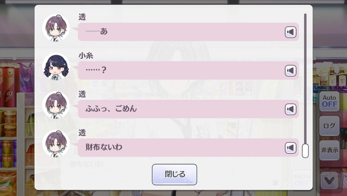 f:id:aokami:20201025134037j:plain