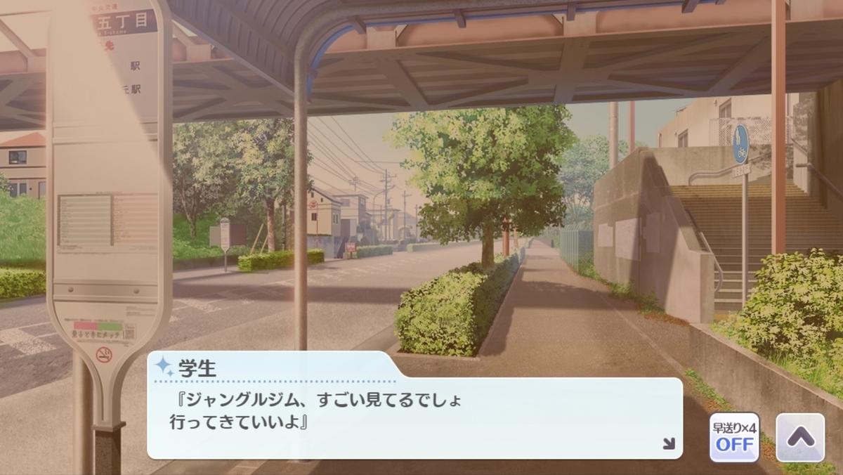 f:id:aokami:20201025142521j:plain