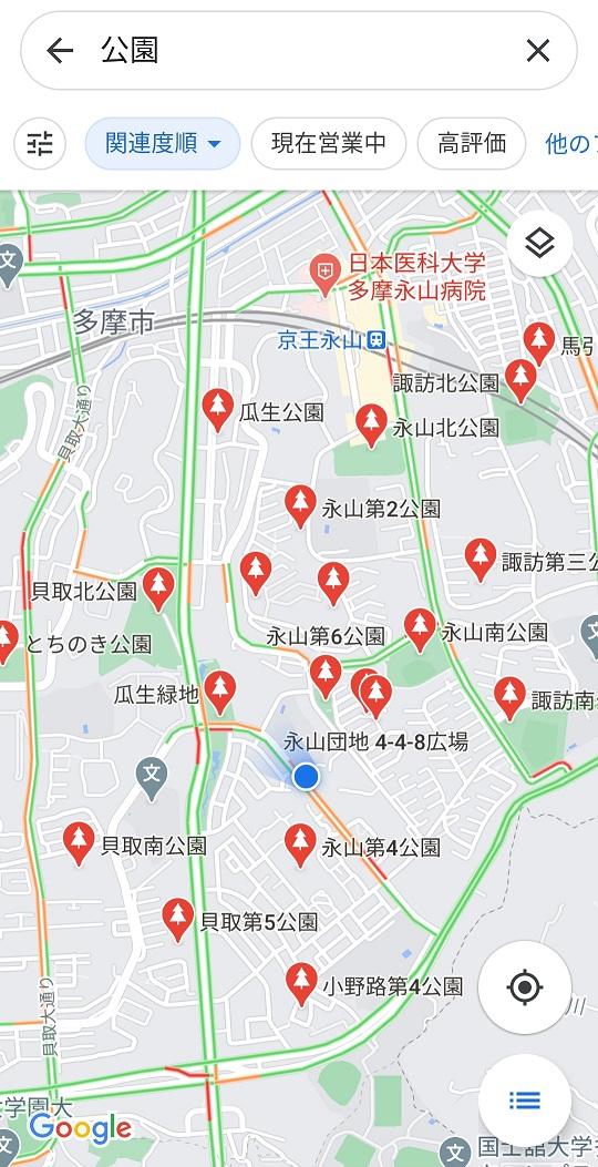 f:id:aokami:20201025143639j:plain