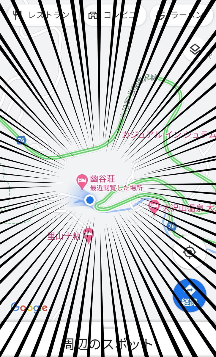 f:id:aokami:20201108114000j:plain