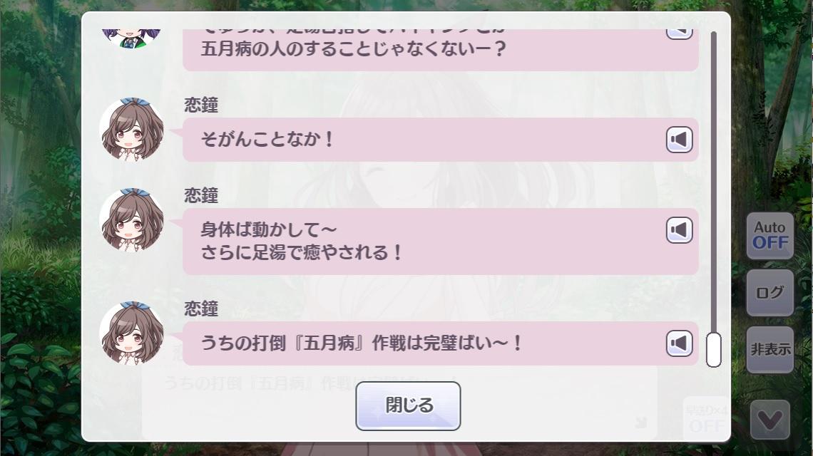 f:id:aokami:20201108131636j:plain