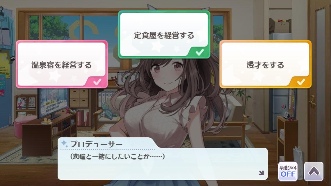 f:id:aokami:20201108142706j:plain