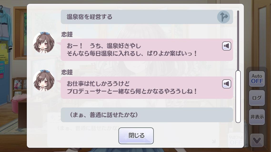 f:id:aokami:20201108142933j:plain