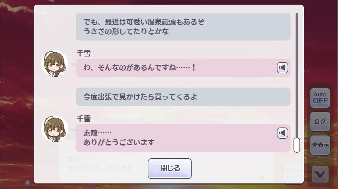 f:id:aokami:20201108150640j:plain