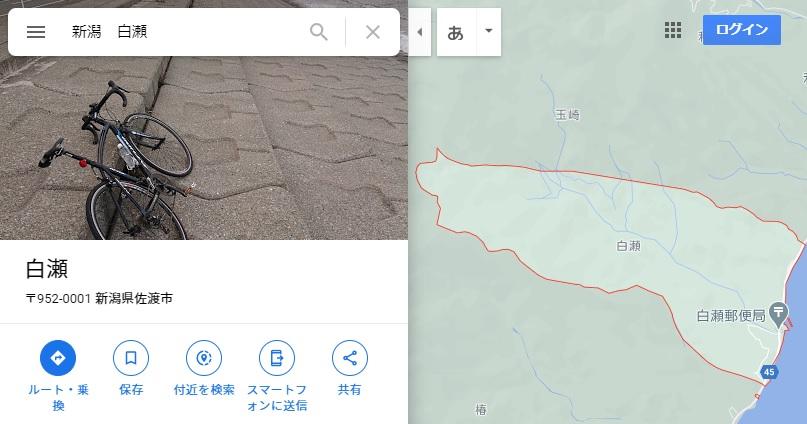 f:id:aokami:20201108152117j:plain