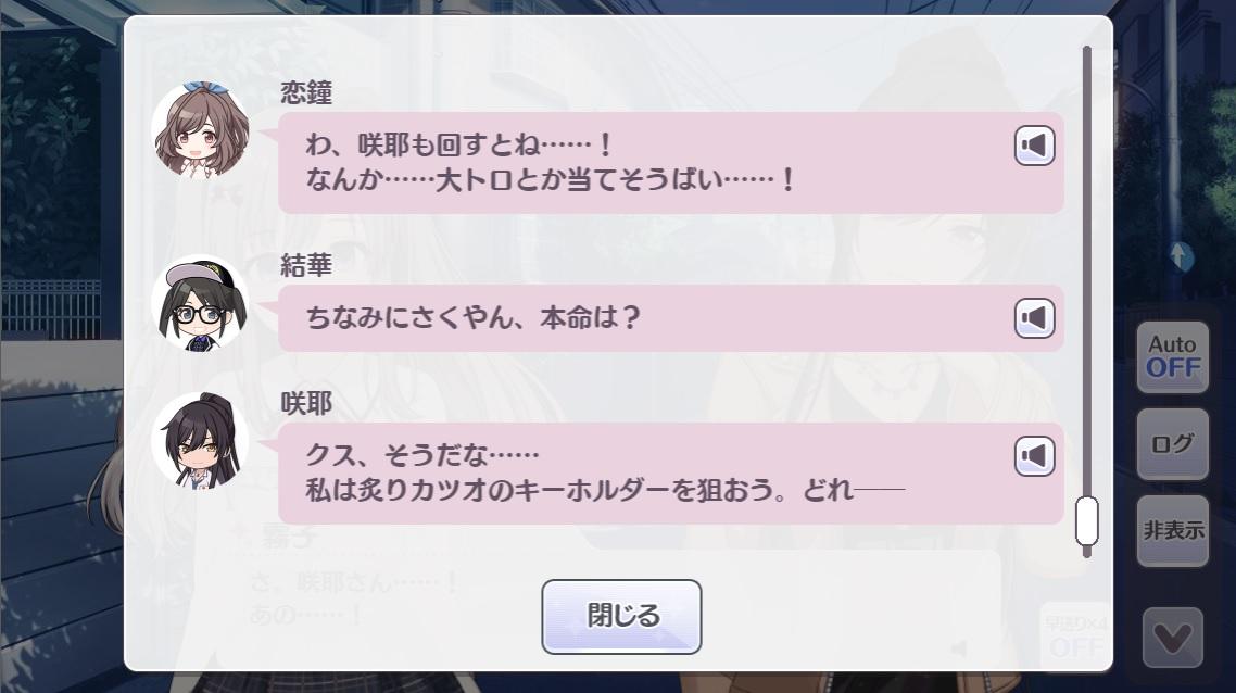 f:id:aokami:20201108152330j:plain