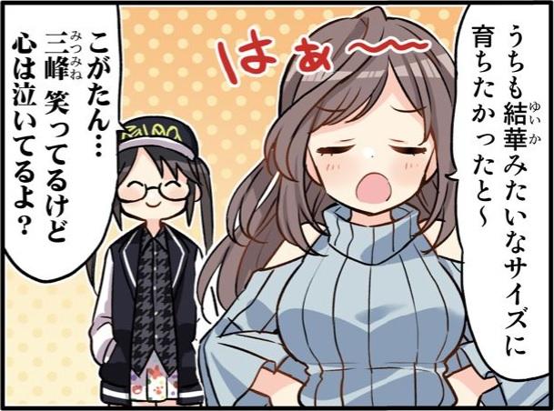 f:id:aokami:20201108154859j:plain