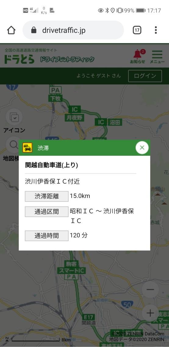 f:id:aokami:20201121134807j:plain