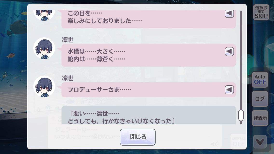 f:id:aokami:20201205135043j:plain