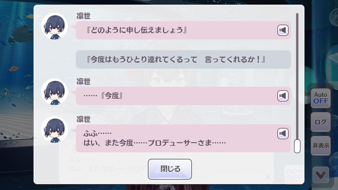 f:id:aokami:20201205140225j:plain