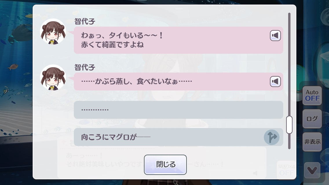 f:id:aokami:20201205141934j:plain