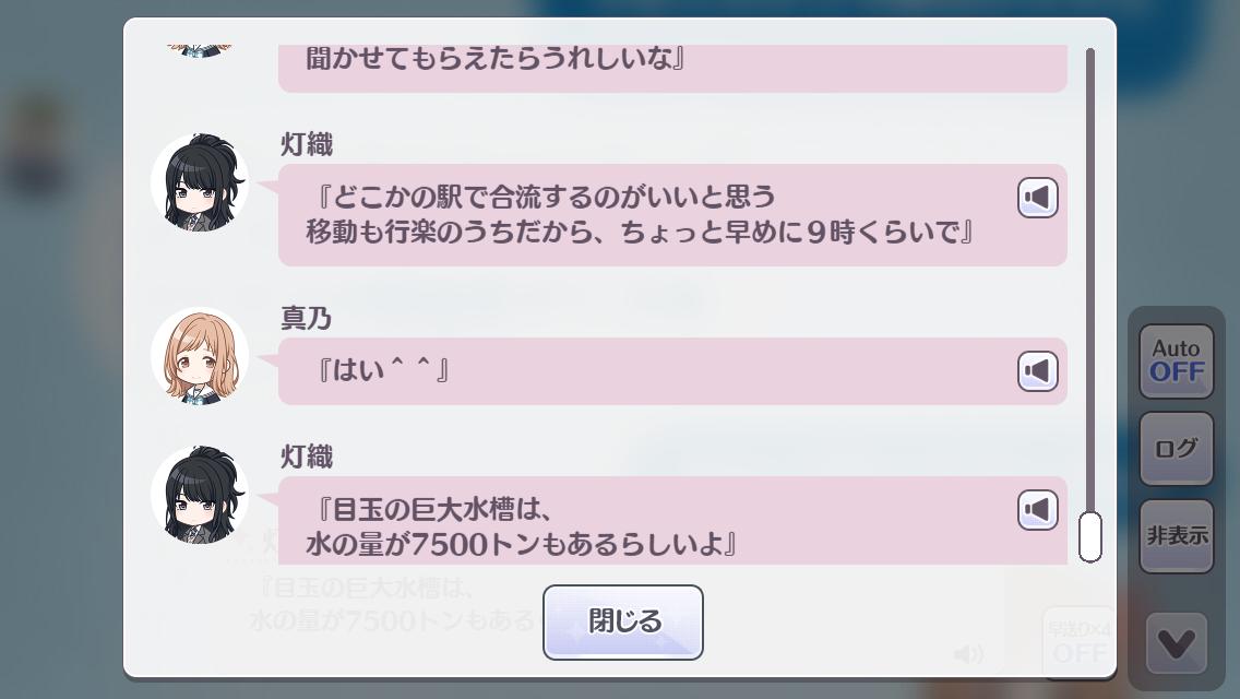 f:id:aokami:20201205143915p:plain