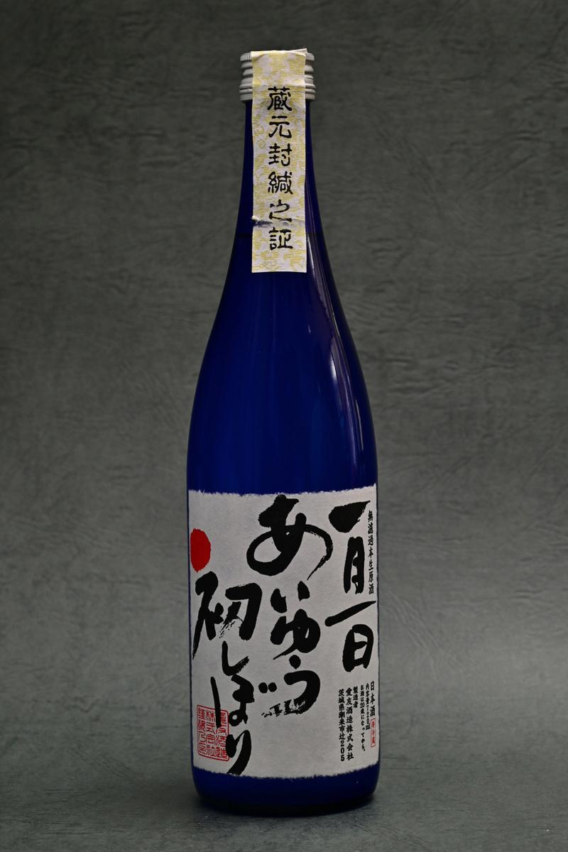 f:id:aokami:20210110210327j:plain