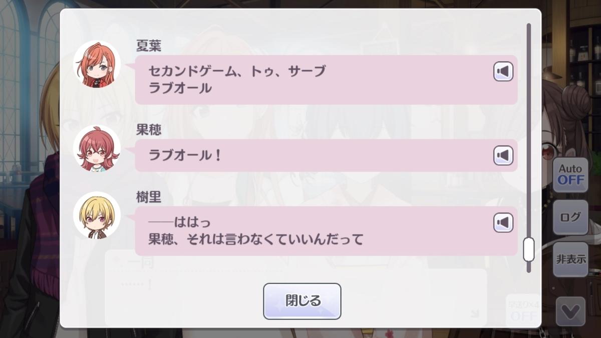 f:id:aokami:20210110231157j:plain