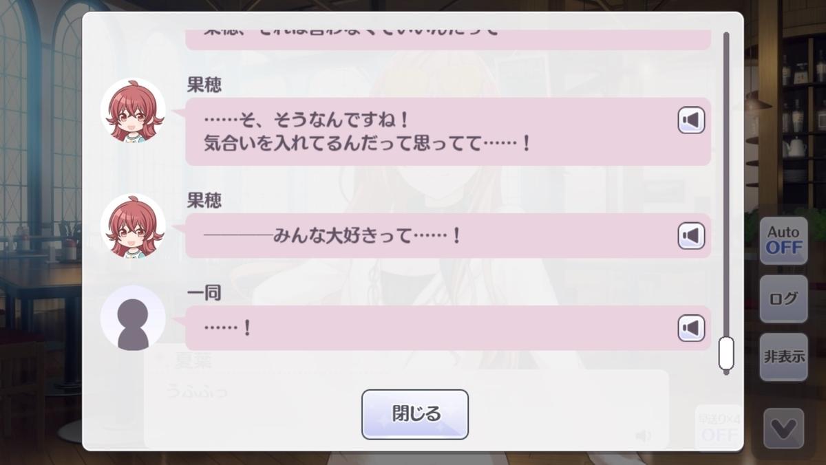 f:id:aokami:20210110231212j:plain