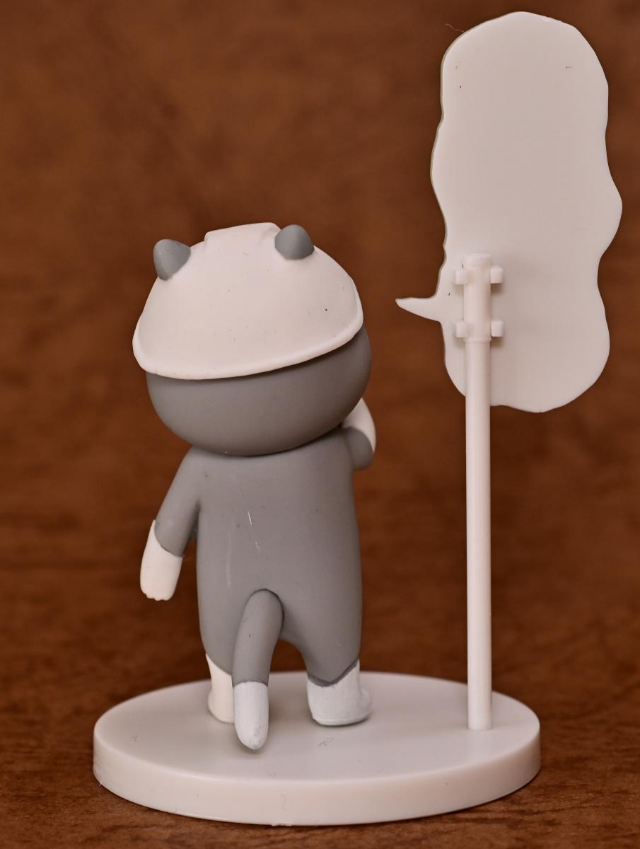 f:id:aokami:20210117142656j:plain