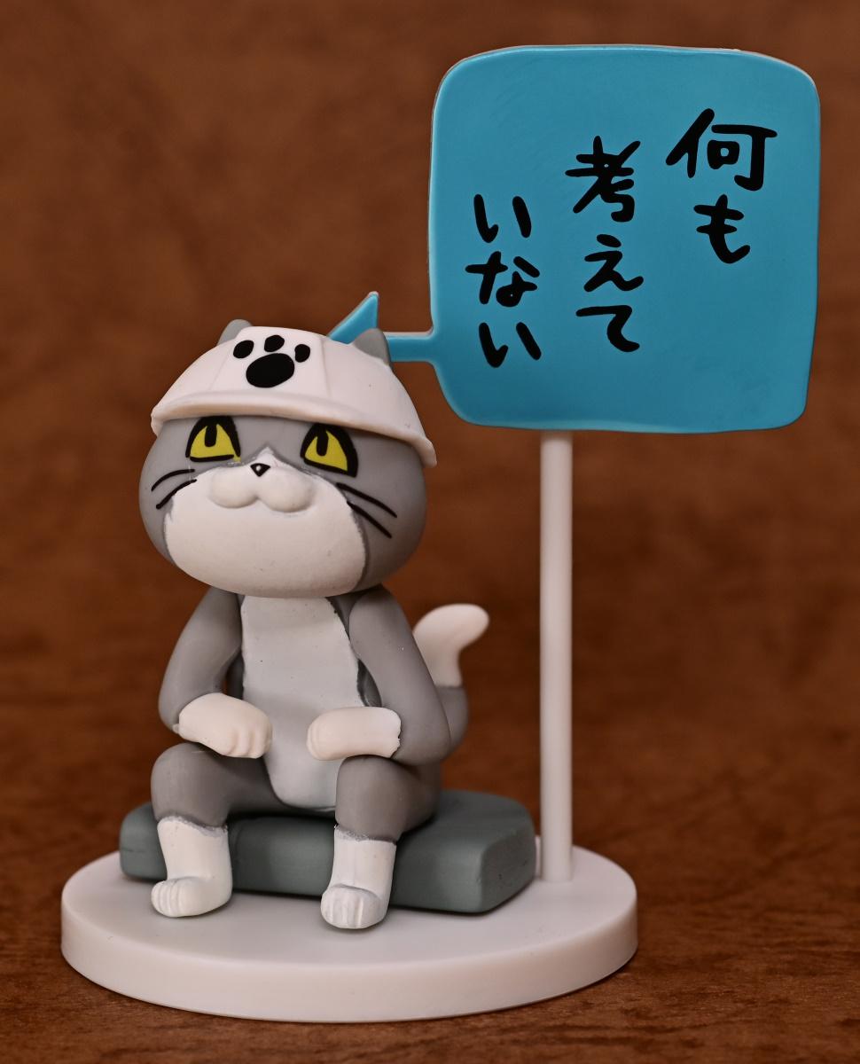 f:id:aokami:20210117145538j:plain