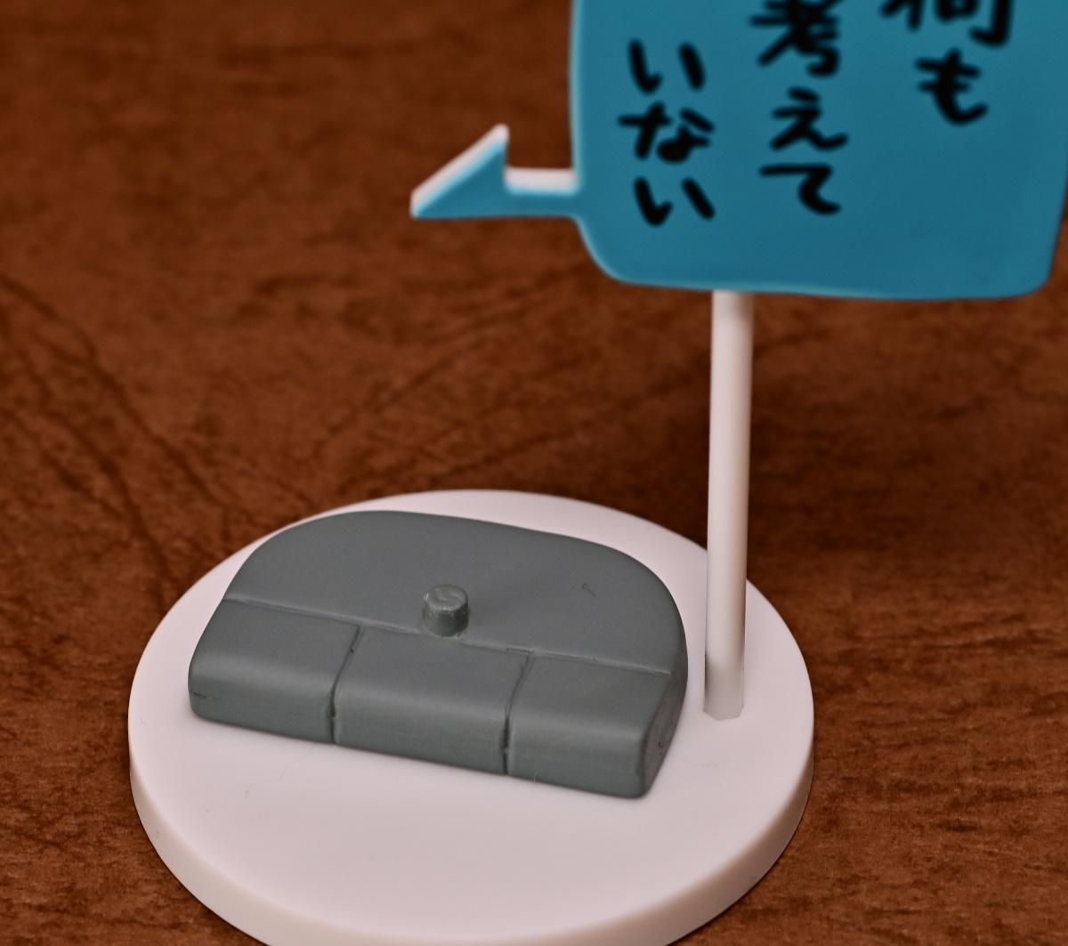 f:id:aokami:20210117153323j:plain