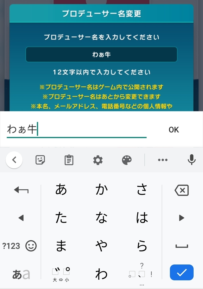 f:id:aokami:20210207135155j:plain
