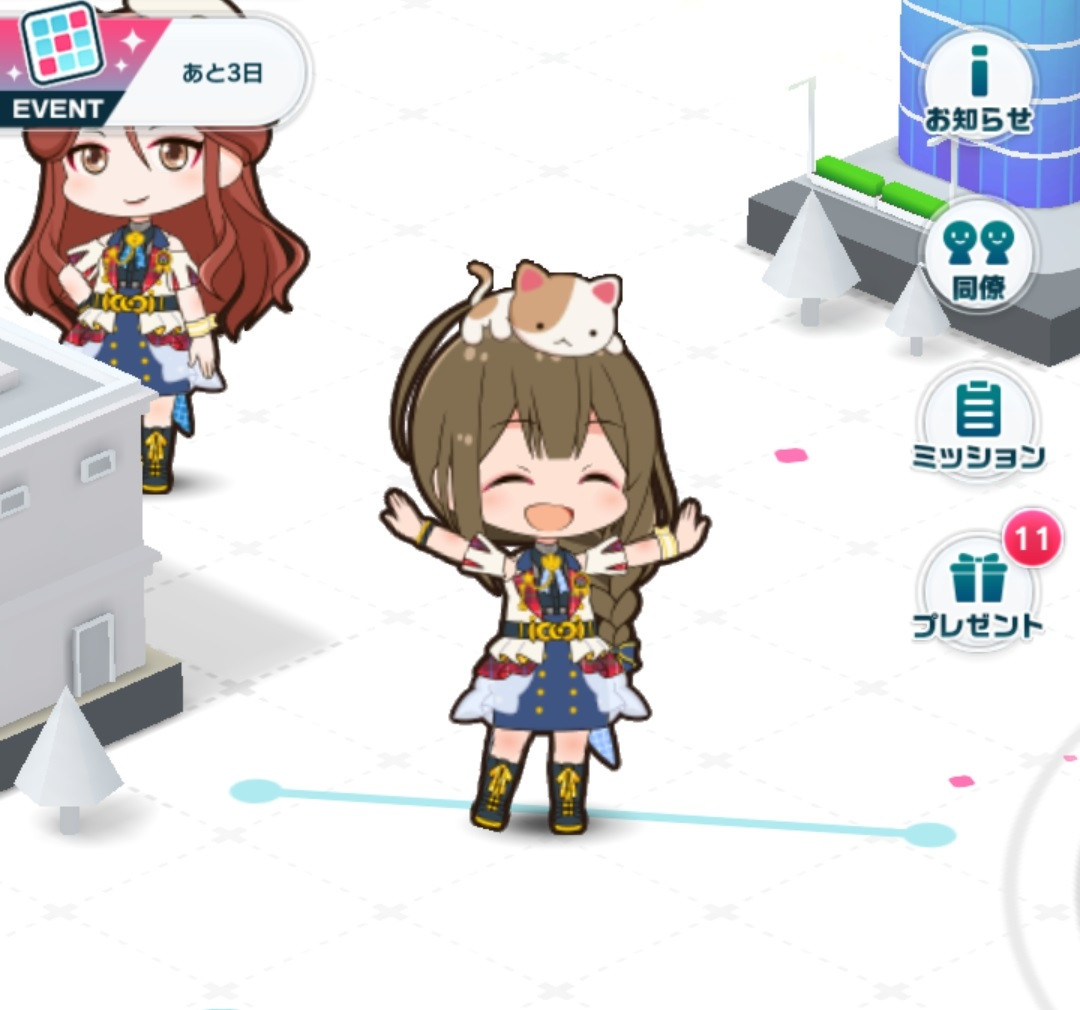 f:id:aokami:20210207144439j:plain