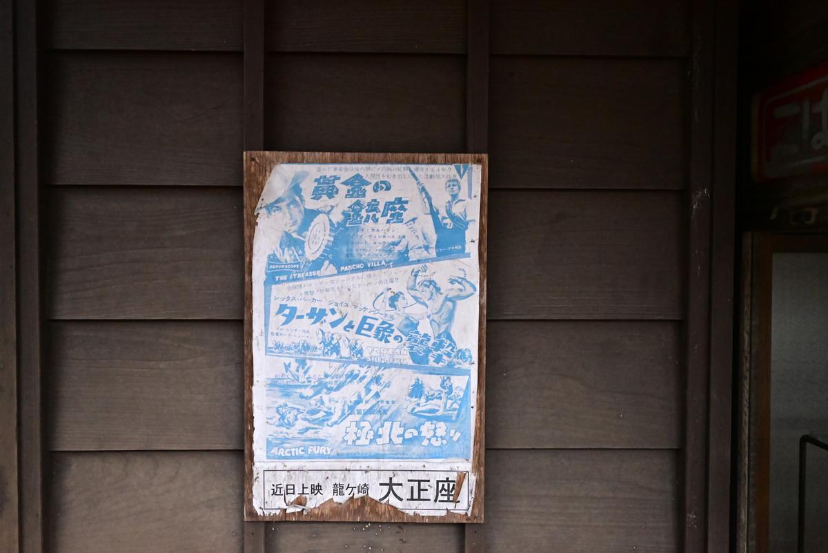 f:id:aokami:20210321134703j:plain