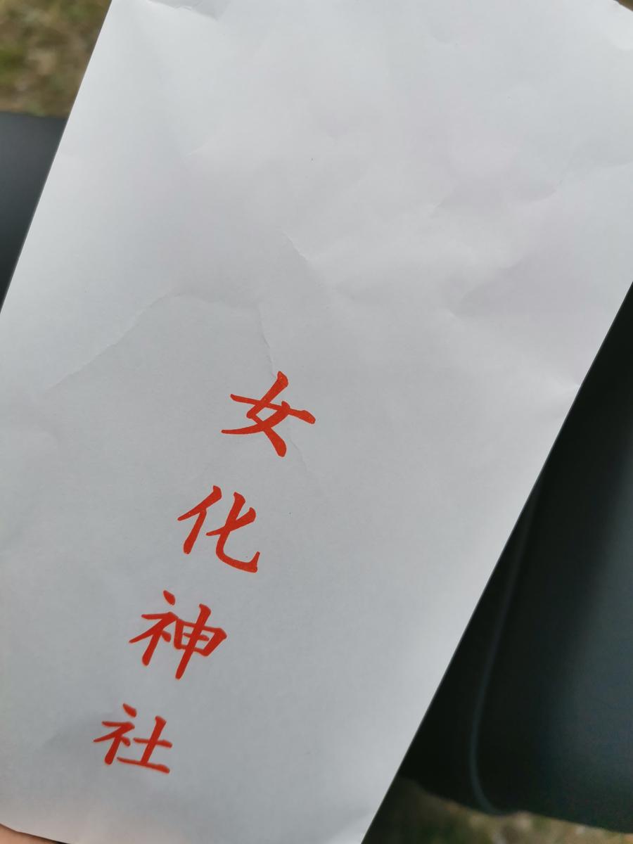 f:id:aokami:20210321144507j:plain