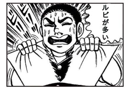 f:id:aokami:20210502183439j:plain