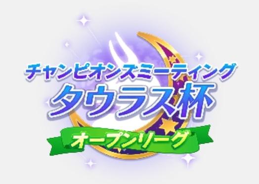 f:id:aokami:20210522151647j:plain