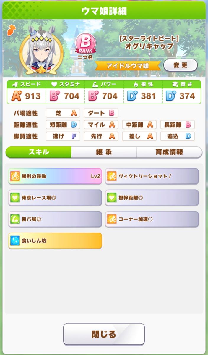 f:id:aokami:20210522155250j:plain