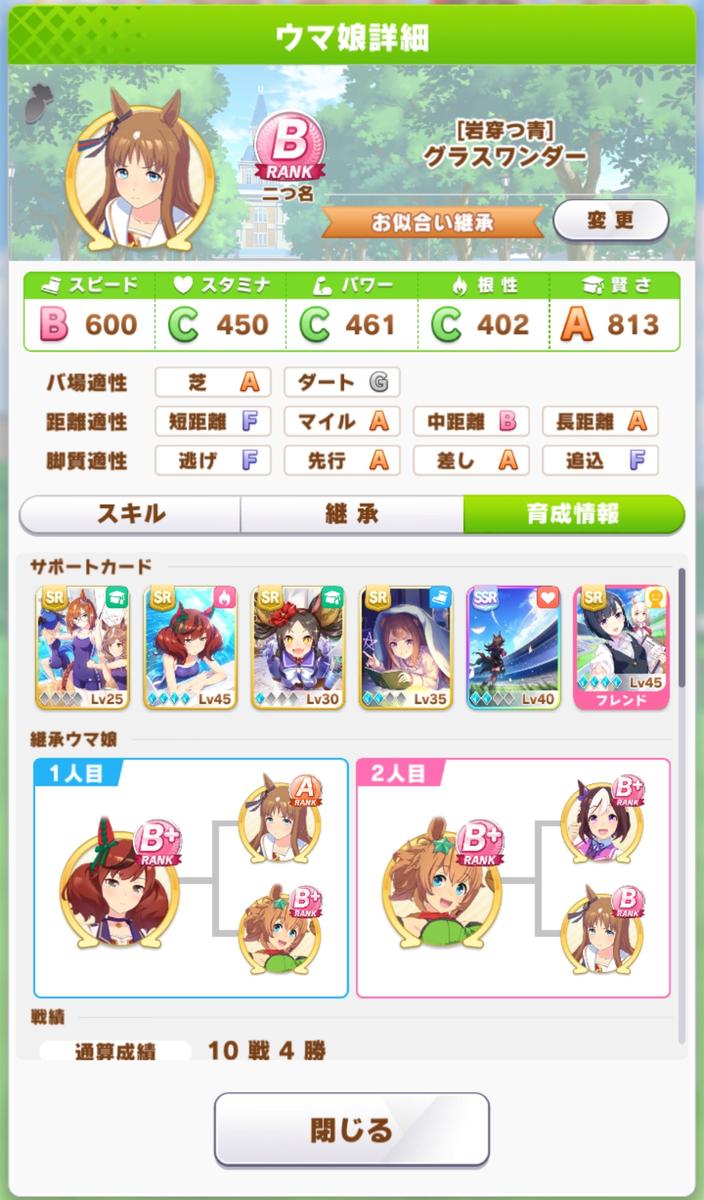 f:id:aokami:20210522165712j:plain