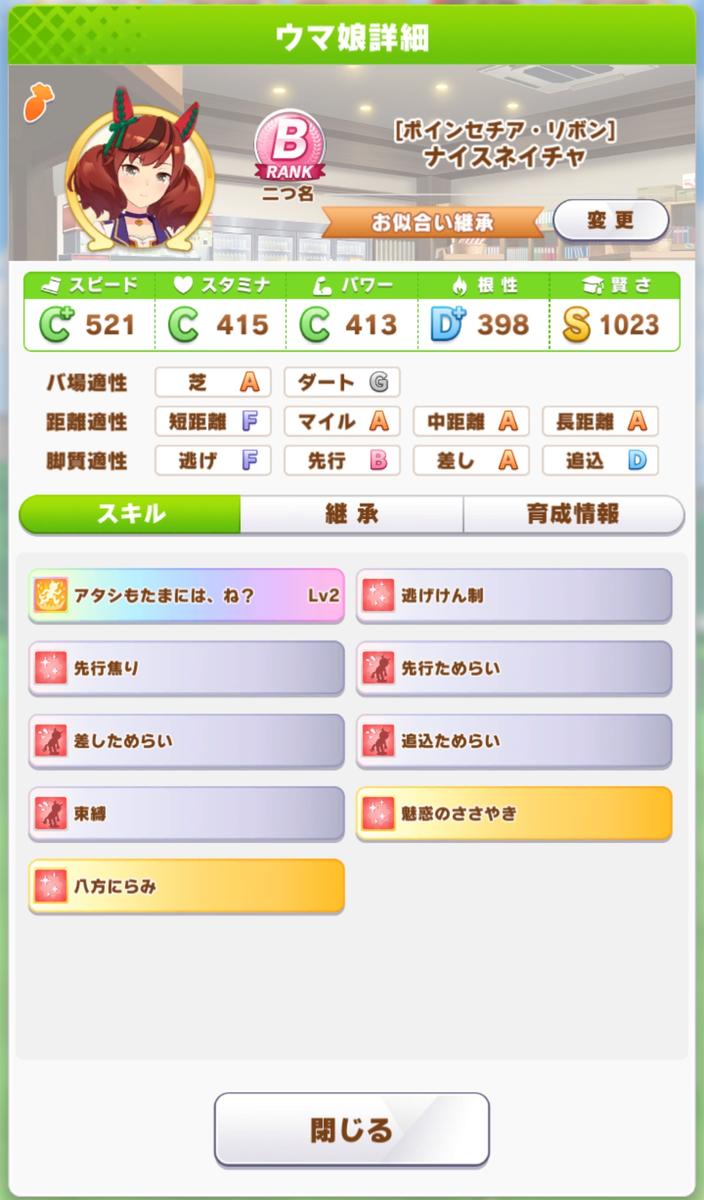 f:id:aokami:20210522172554j:plain