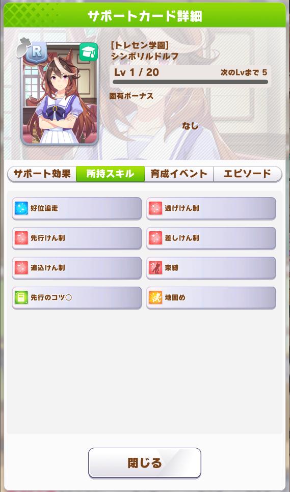 f:id:aokami:20210522214331p:plain