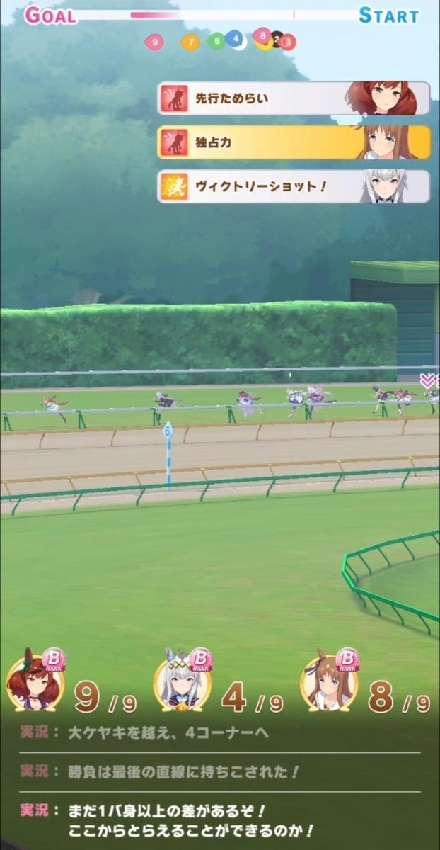 f:id:aokami:20210522222417j:plain
