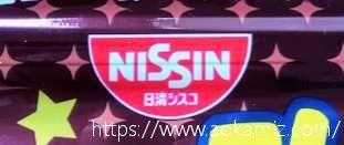 f:id:aokamizu:20181004113845j:plain