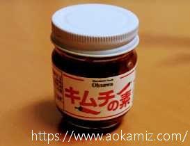 f:id:aokamizu:20181110142152j:plain