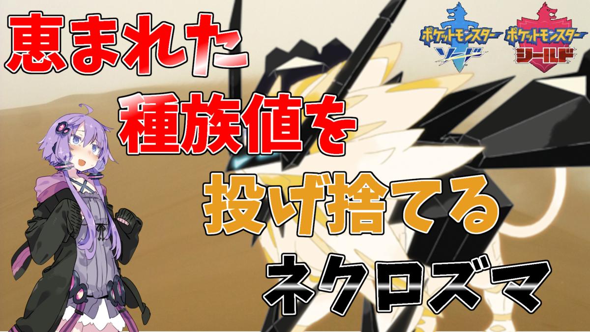f:id:aokamo:20210305191535p:plain