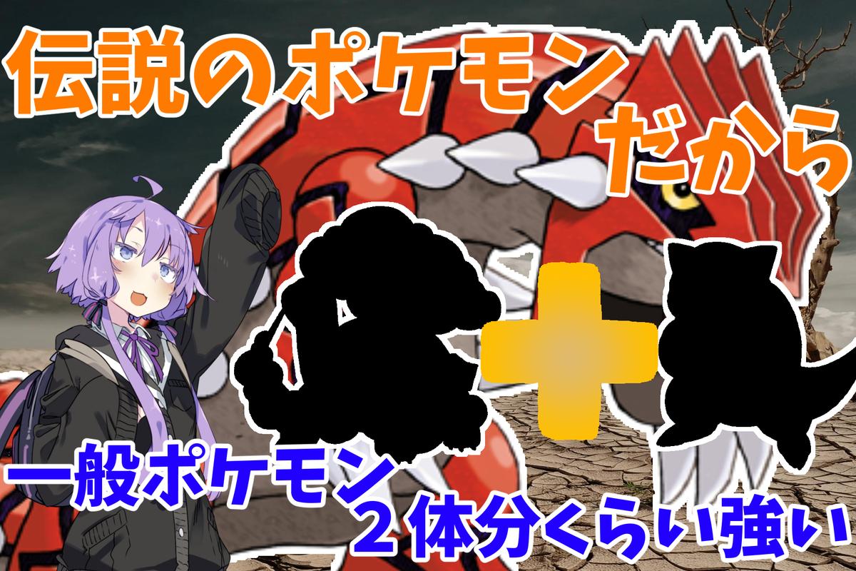 f:id:aokamo:20210319003752j:plain