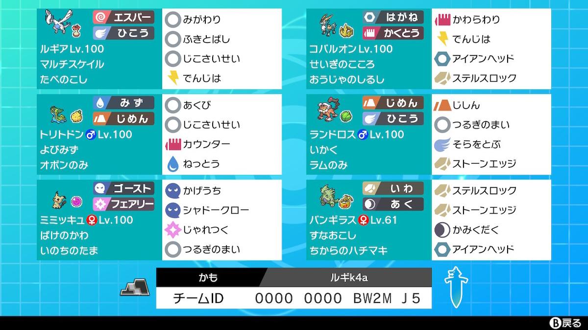f:id:aokamo:20210415225735j:plain