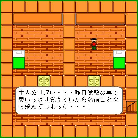 f:id:aokashi:20160501103047p:plain