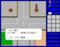 eito_city-1(201009082116525c4)